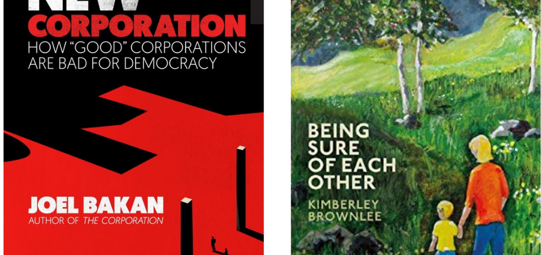 Massy Reads: On Ethics, Rights and Democracy